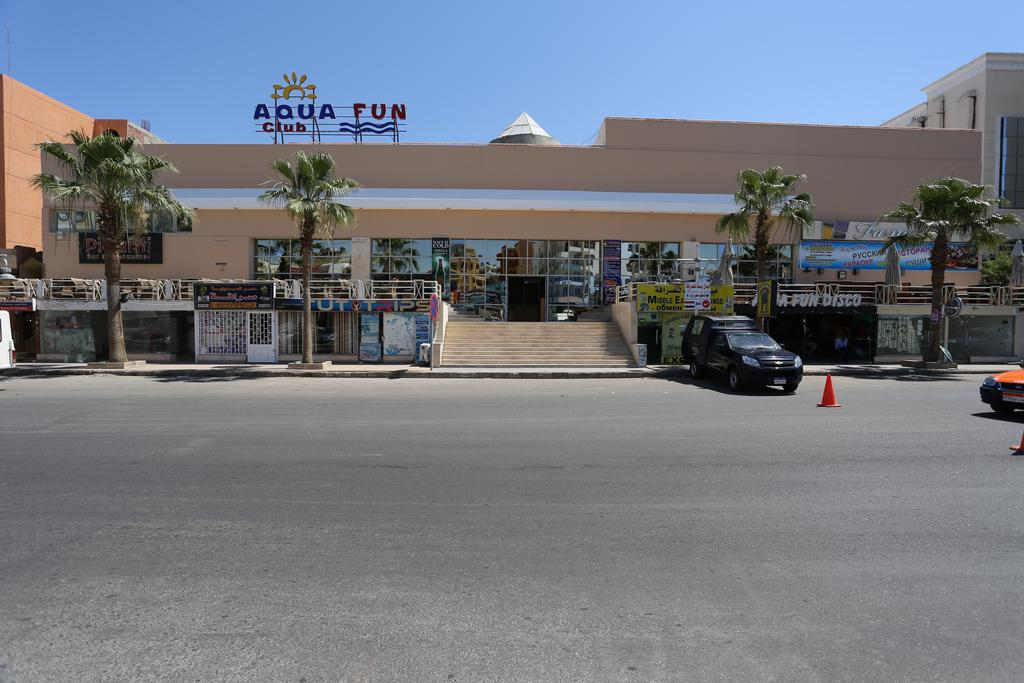 Aqua Fun Club Resort