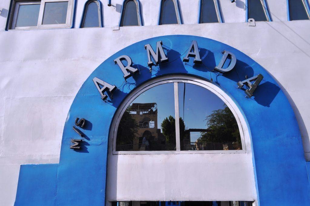 M/S Armada 5 stars Standard