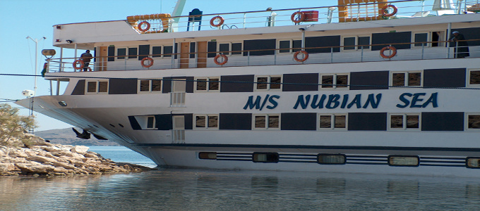 MS Nubian Sea 5 Stars